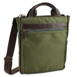 日本製 豊岡製鞄 ショルダーバッグ メンズ 2way 縦型 タテ型 軽量 ショルダーバック 斜めがけ 帆布 旅行 男性 紳士 鞄 A4|nep