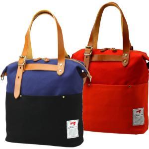 日本製 豊岡製鞄 トートバッグ メンズ  ボストンバック 2way ショルダー ボストン バッグ 帆布 ステッチオン Stitch-on 52034|nep