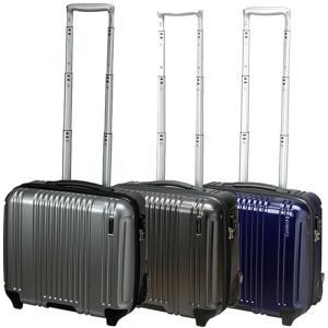 スーツケース キャリーケース キャリーバッグ TSAロック S サイズ 小型 約30L 1〜3日泊 BERMAS バーマス 60259 31L 代引不可