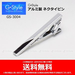 【送料無料・複数購入割引】 G-Style ネクタイピン GS-3004 nepia