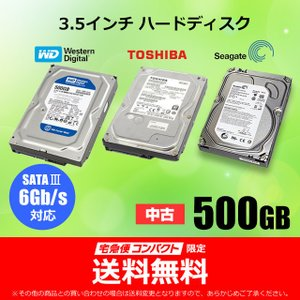 各社 3.5インチハードディスク 500GB  (SATAIII 6Gb/s伝送対応)|nepia