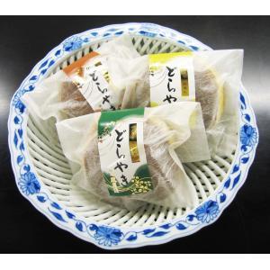 三種どら焼き15個入り|nerima-fugetsudo