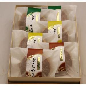 三種どら焼き6個入り|nerima-fugetsudo