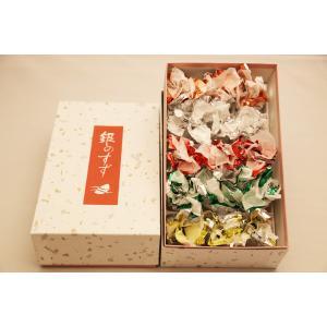 銀のすず 15個入り nerima-fugetsudo