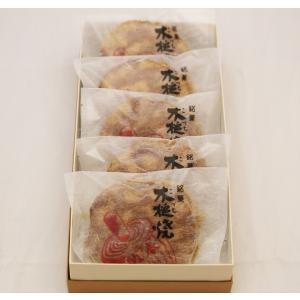 木槌焼 5個入り|nerima-fugetsudo