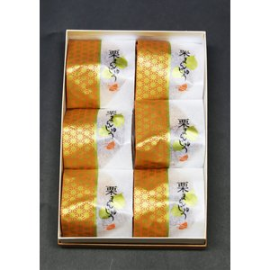 栗まんじゅう 6個入り|nerima-fugetsudo