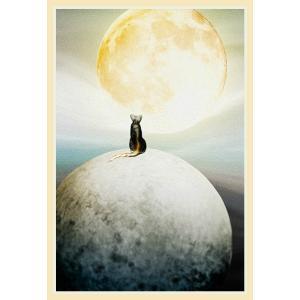 絵画「夢はもっと大きく」ジクレー版画 ヨーロッパで大人気 ネルバ作 116-269|nerva