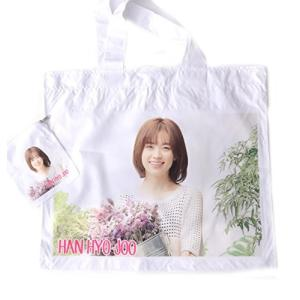 ハン ヒョジュ (Han HyoJu) ハンヒョジュ B-T...