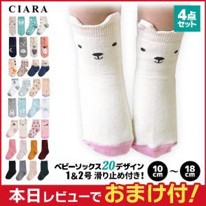 走り回る男の子でも安心して履ける滑り止め付き靴下です。  韓国のユニークなデザインがとてもかわいい!...