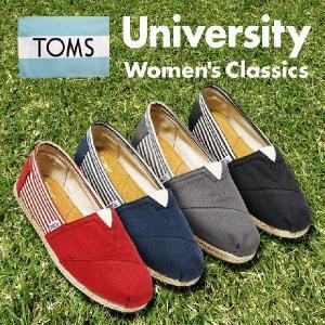 TOMS レディース スリッポン 本物保証 トムス University 即納 靴 スニーカー 春 ...