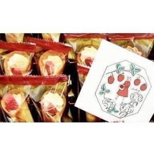 【オードリー手提げ紙袋付き】 オードリー AUDREY グレイシア 苺 ミルク 1箱(5個入) バレ...