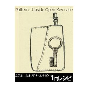 ★1円レシピ★Upside Open Key Case編〜ネスホームオリジナルレシピ vol.23 ※単独購入不可※|nesshome