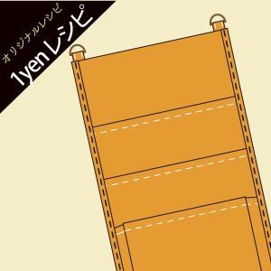 【 1円レシピ 】マガジンポケット〜ネスホームオリジナルレシピ vol.30【単独購入不可】|nesshome