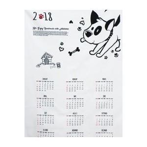 【コットン】2018 ネスホームオリジナル布カレンダー オックスフォード(4種類)|nesshome