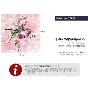 【カットクロス】Water color Flower (ウォーター カラーフラワー)(生活防水)|nesshome|02