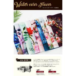 【カットクロス】Water color Flower (ウォーター カラーフラワー)(生活防水)|nesshome|03