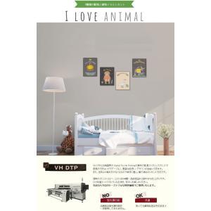 【コットン】I love Animal(16種類イラスト) VH-DTPオックスフォードカットクロス|nesshome|03