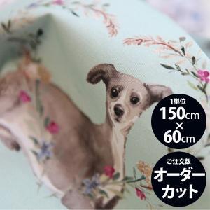 【コットン】I love Dog(16種類イラスト) VH-DTPオックスフォードカットクロス|nesshome|02