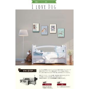 【コットン】I love Dog(16種類イラスト) VH-DTPオックスフォードカットクロス|nesshome|03