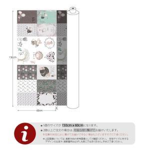 【コットン】I love Mouse(16種類イラスト) VH-DTPオックスフォードカットクロス|nesshome|03
