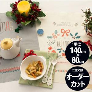【コットン】ハッピーウィンタークリスマス【生地 布 イラストカットクロス】|nesshome|02