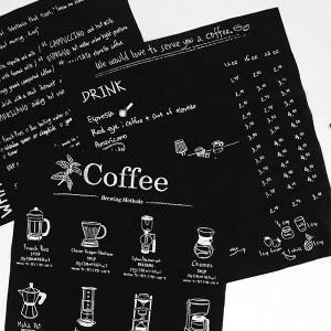 【リネン】ブレンディングコーヒーカットクロス【 パネル柄 手芸 手作り カフェ柄 メニュー 通販】|nesshome