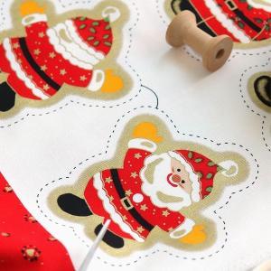 ( コットン )サンタさんからのプレゼント(金箔)コットン 【 商用利用可 】|nesshome