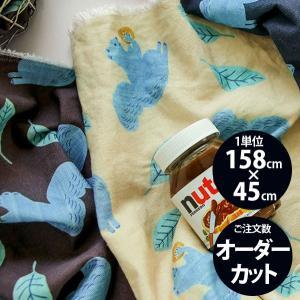 【コットン】シマリスChipmunk(キャンバス生地)|nesshome|02