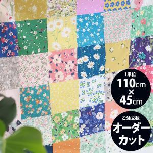 ( コットン )イン・ザ・ガーデン(36種類フラワーデザインパッチ)(抗菌防臭)【 商用利用可 】 nesshome 02