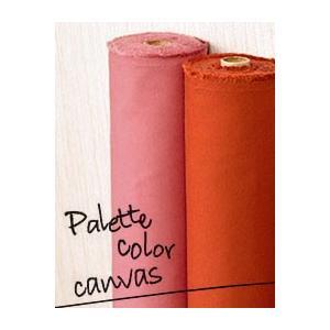 【価格改定 値下げしました】【コットン 11号帆布】パレットカラーハンプ|nesshome