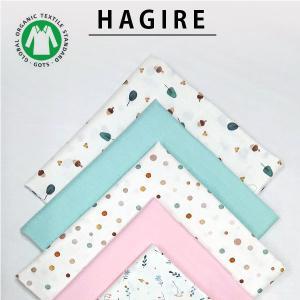 (  はぎれ ) vol.58 Stay home Handmade  はぎれ 5枚セット │ ピーナツドットシリーズ|nesshome