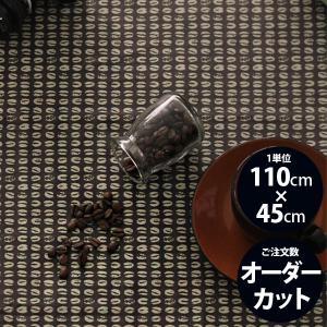 【コットン】コーヒー豆スタンプパターンコットン/人気商品◇再入荷◇|nesshome|02