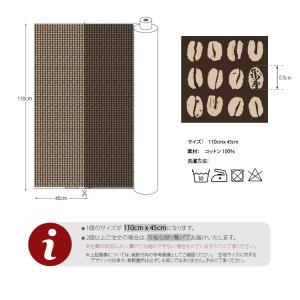 【コットン】コーヒー豆スタンプパターンコットン/人気商品◇再入荷◇|nesshome|03