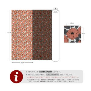 生地 布 【 コットン 】Red Poppy(レッドポピー)コットン 【 手作り 手芸 花柄 】 【 商用利用可 】|nesshome|03