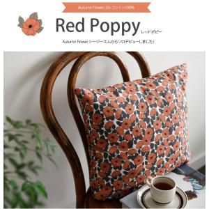 生地 布 【 コットン 】Red Poppy(レッドポピー)コットン 【 手作り 手芸 花柄 】 【 商用利用可 】|nesshome|04