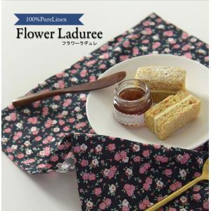 【リネン100%】FlowerLaduree(フラワーラデュレ)【 商用利用可 】 nesshome 04