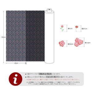 【リネン100%】FlowerLaduree(フラワーラデュレ)【 商用利用可 】 nesshome 05