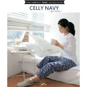 ( コットン )セリーネイビー(CELLY Navy) - ユーリックリシリーズ-【 商用利用可 】 nesshome 11