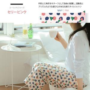 ( コットン )セリーピンク(CELLY Pink) - ユーリックリシリーズ-【 商用利用可 】|nesshome|06
