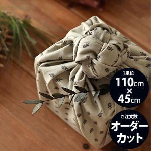 ( コットン )マツの木コットン - ある日シリーズ-【 商用利用可 】 nesshome 02