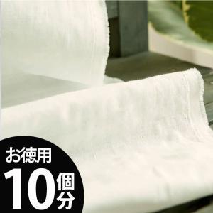 【 お徳用 10個分 】( 抗菌・ウォッシング ) パウダーアイボリーウォッシングダブルガーゼ【 10個分まとめ買い 】【 手作りマスク大特集 】|nesshome