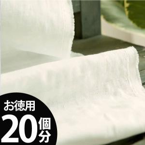 【 お徳用 20個分 】( 抗菌・ウォッシング ) パウダーアイボリーウォッシングダブルガーゼ【 20個分まとめ買い 】【 手作りマスク大特集 】|nesshome