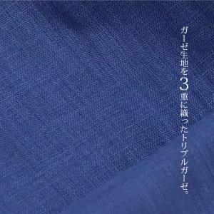 ( ガーゼ )スラブトリプル(3重)ふんわりやわらかガーゼ無地12color【 手作りマスク 大特集 】 nesshome 06