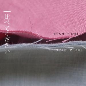 ( ガーゼ )スラブトリプル(3重)ふんわりやわらかガーゼ無地12color【 手作りマスク 大特集 】 nesshome 07