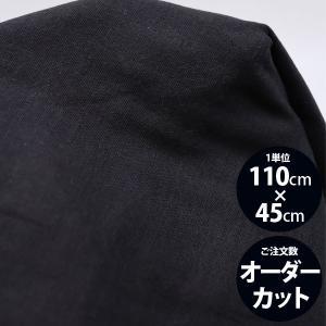 ( ダブルガーゼ ) クレンゼ ダブルガーゼ 【 手芸  手作り マスク 】【 商用利用可 】 nesshome 02