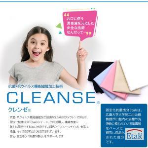 ( ダブルガーゼ ) クレンゼ ダブルガーゼ 【 手芸  手作り マスク 】【 商用利用可 】 nesshome 05