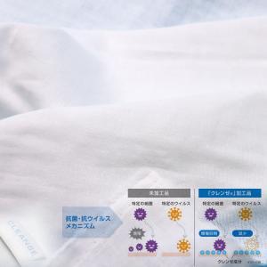 ( ダブルガーゼ ) クレンゼ ダブルガーゼ 【 手芸  手作り マスク 】【 商用利用可 】 nesshome 08