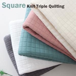 ( ニット生地 ) スクェア(Square Knit Triple Quilting) ニットトリプルキルティング│大幅150cm 【 商用利用可 】|nesshome