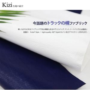 【お買い得キット】エコフレベーシックトート Kit(レシピ付)|nesshome|03