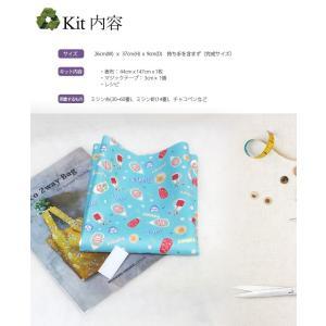 【お買い得キット】ECO 2way Bag(レシピ付)|nesshome|03